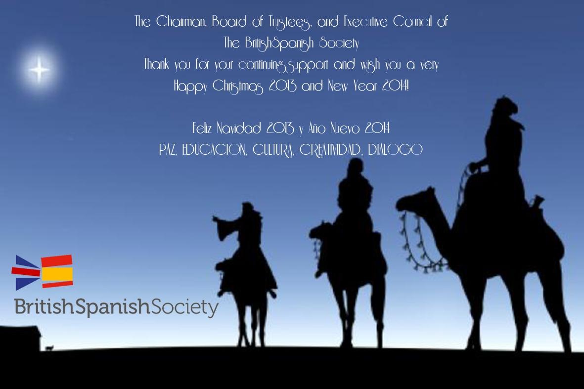 spanish new year wishes